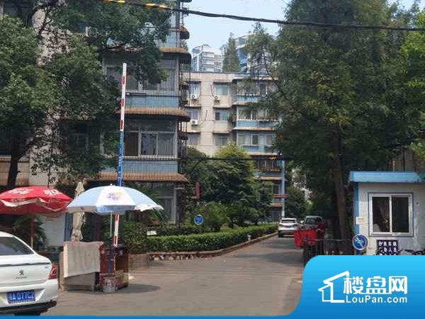 中国人民银行武汉分行宿舍