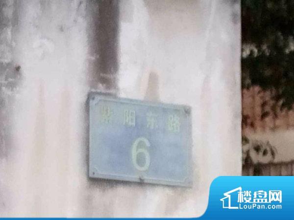 省中医院宿舍
