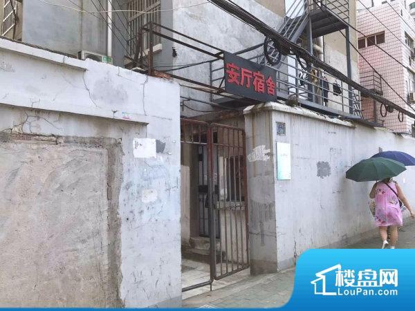 湖北省公安厅宿舍