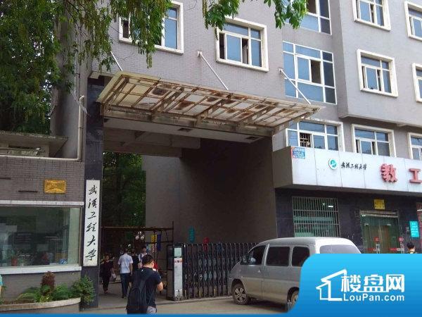 武汉工程大学雅苑