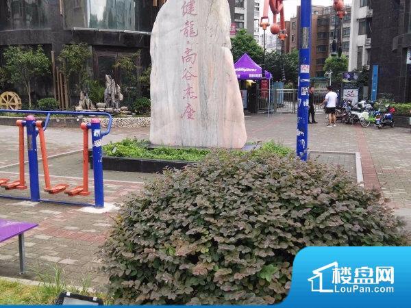 健龙尚谷杰座一期