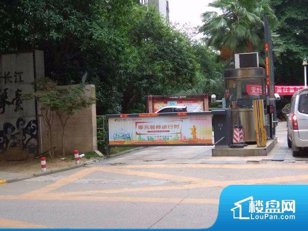 新长江香榭琴台东区