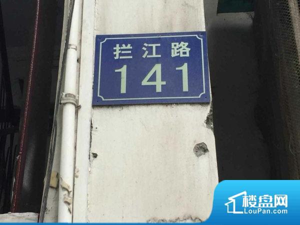 武汉三中宿舍