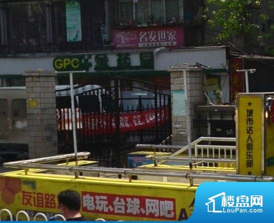 青青国际公寓