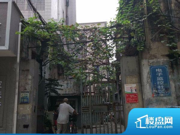 江汉区教育局教师公寓