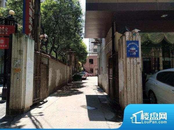 湖北省印刷物资公司公寓