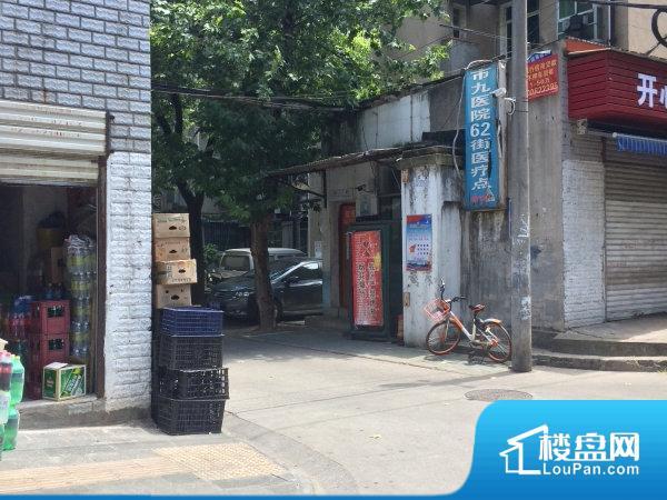 宝钢冶金建设公司武汉地区职工住宅区