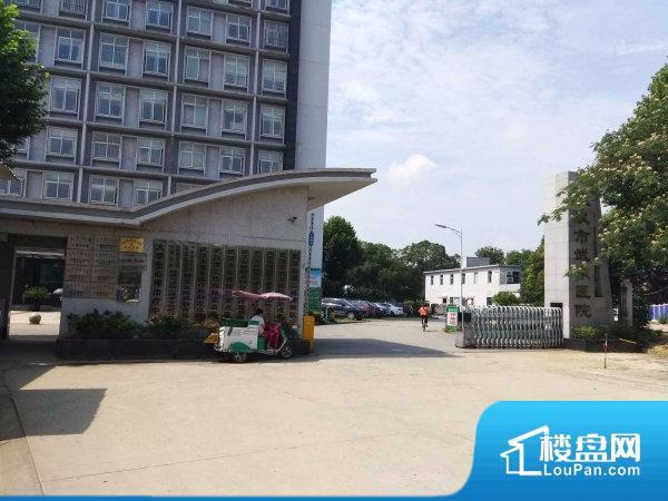 武东医院宿舍