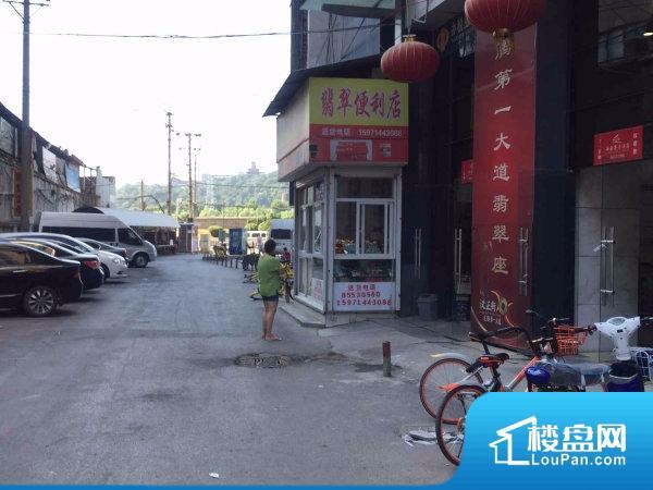汉正街第一大道翡翠座