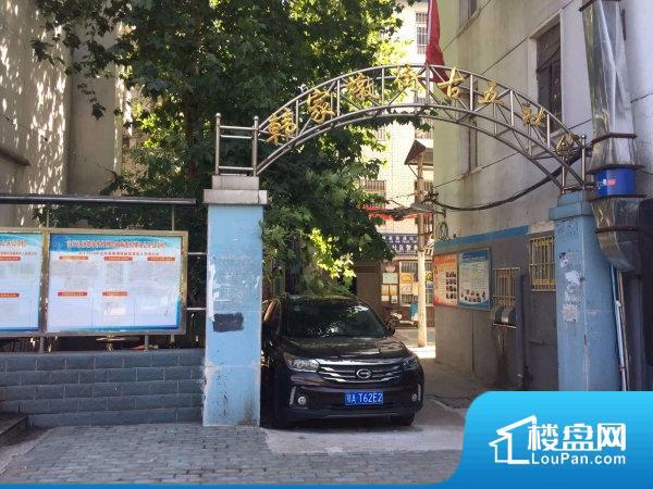 韩家墩街古五社区