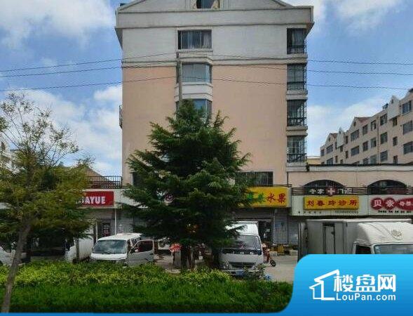 天乐智汇中心