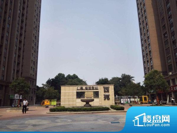 鑫苑世纪东城西苑