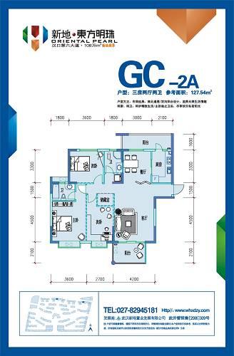 GC-A2