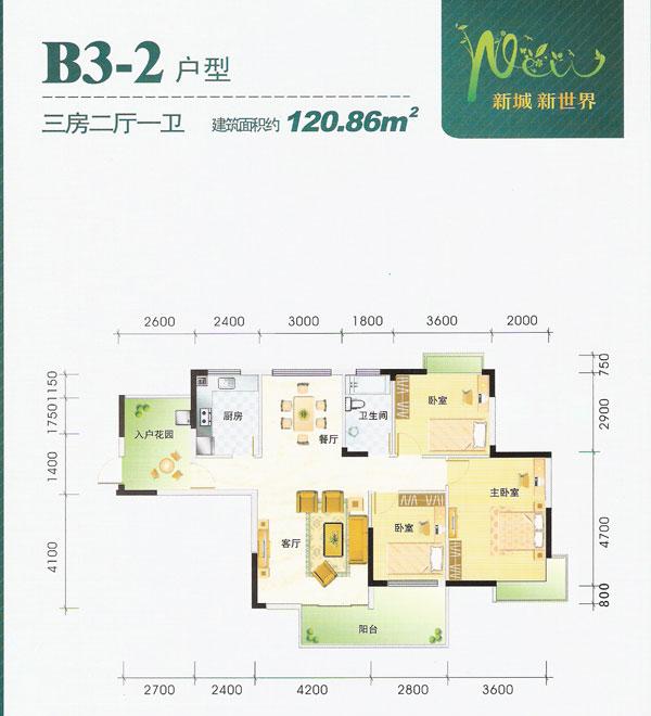 B3-2户型图