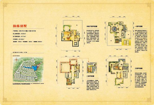 五矿龙湾国际独栋别墅
