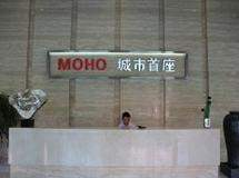 MOHO城市首座