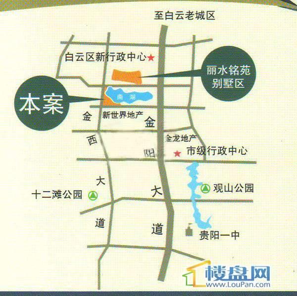 丽水铭城位置图
