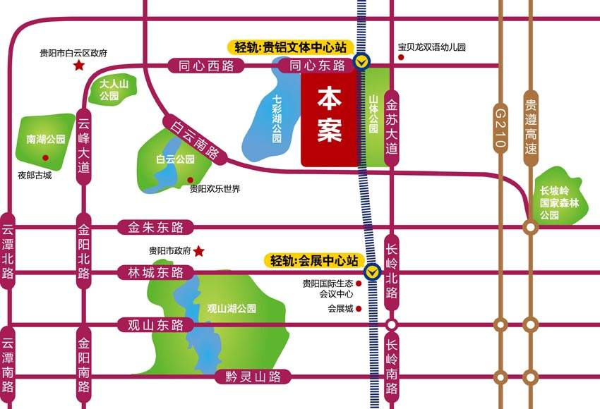 白金壹号商铺位置图