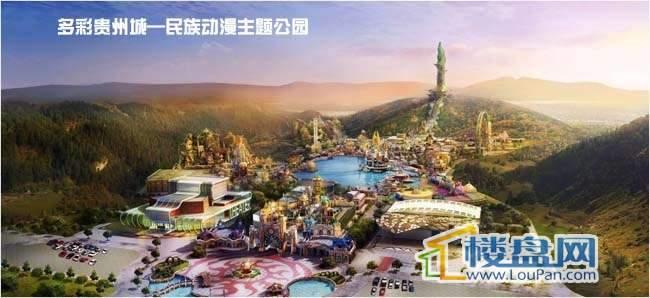 多彩贵州城实景图