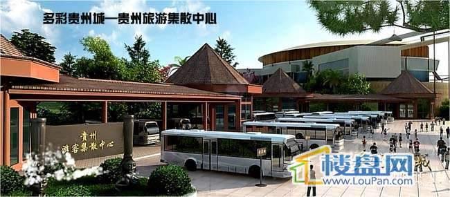 多彩贵州城经适房实景图