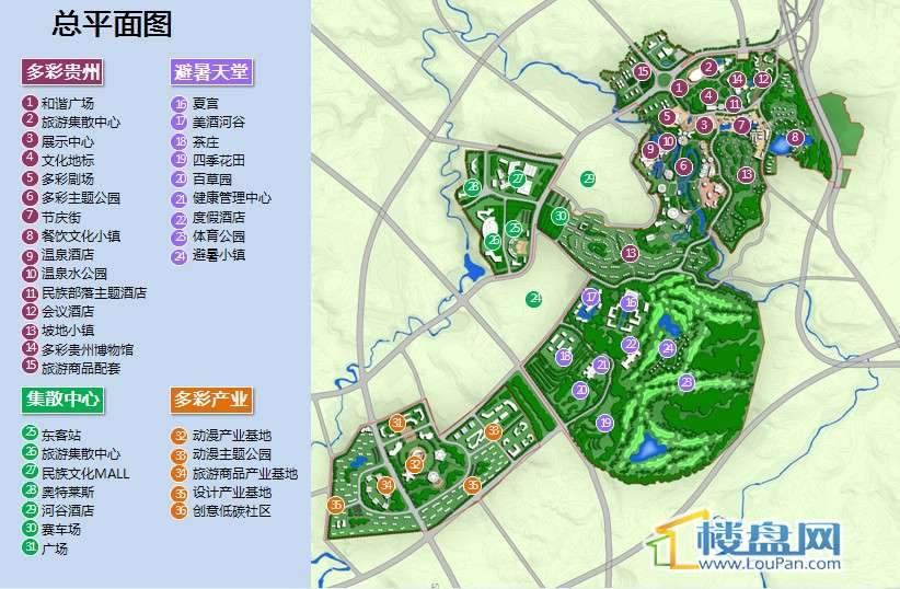 多彩贵州城商铺位置图