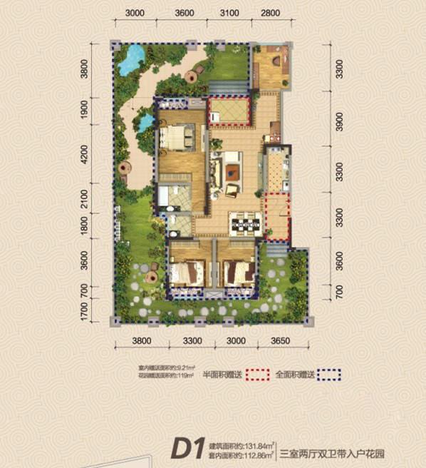巨龙江山国际户型图