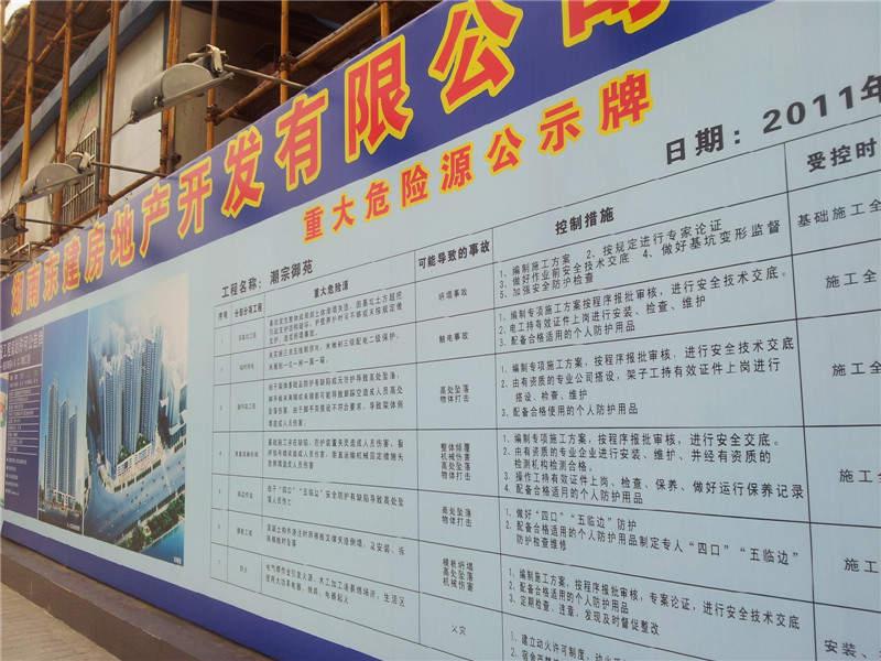 2013.8.17实景图