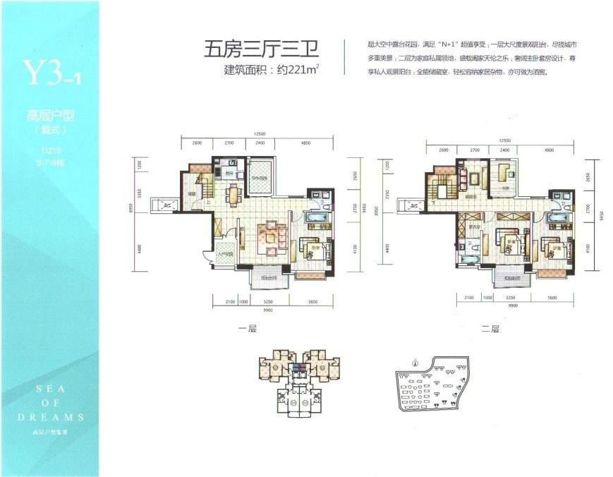华融琴海湾户型图