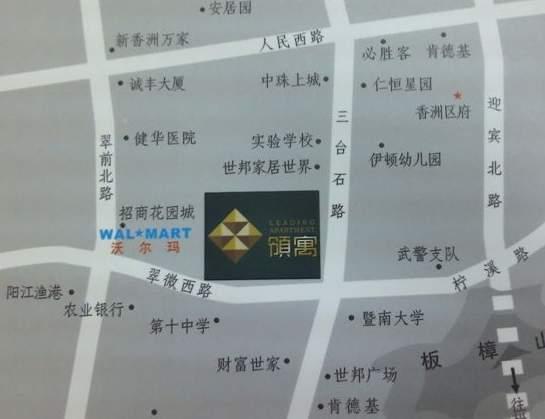 领寓位置图