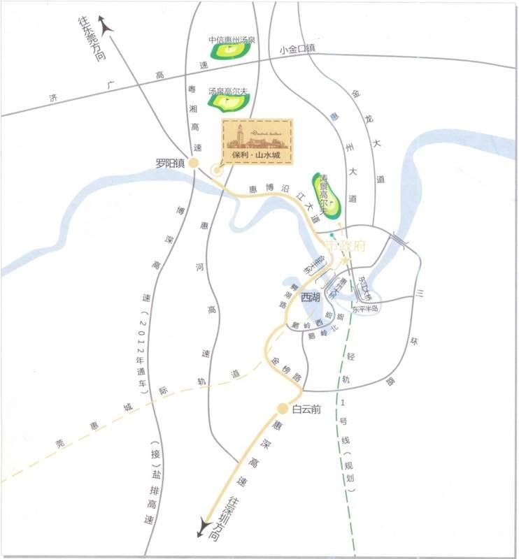 保利山水城位置图