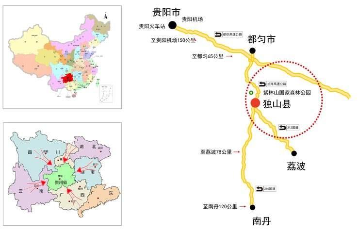 贵龙国际养生中心位置图