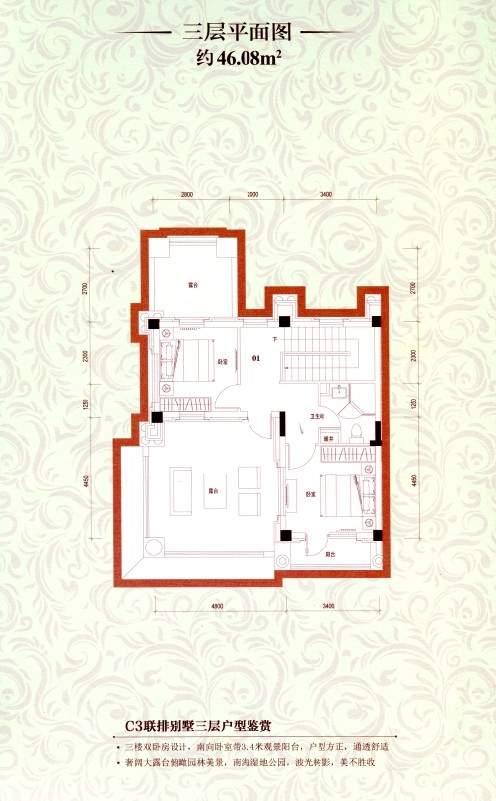 C3联排别墅三层平面图