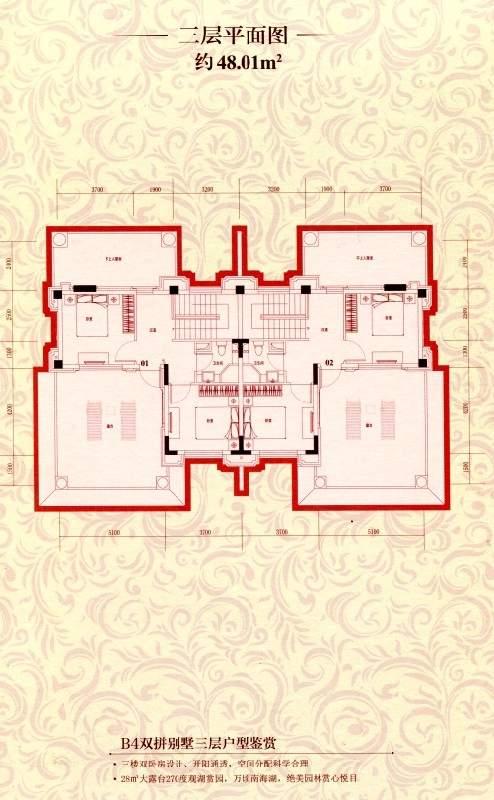 B4双拼别墅三层平面图