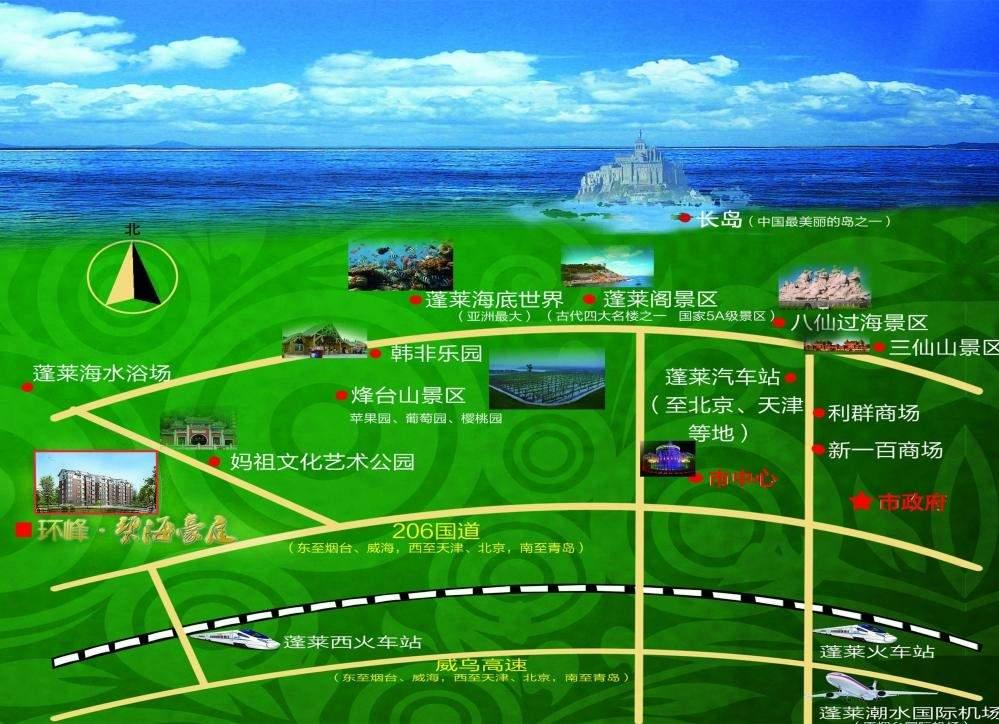 碧海豪庭位置图