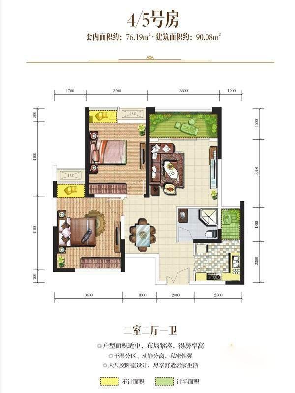 天成郦湖国际社区户型图