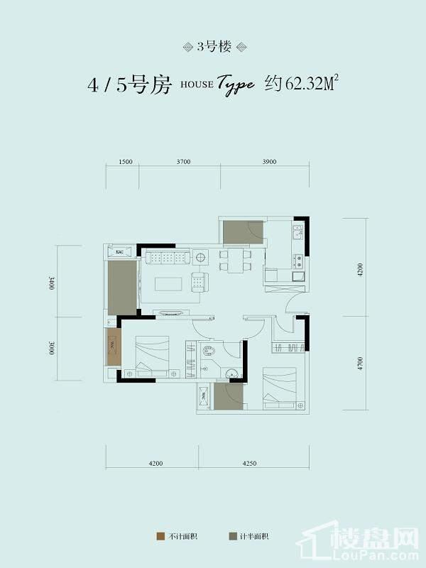 一期3号楼标准层4/5号房户型