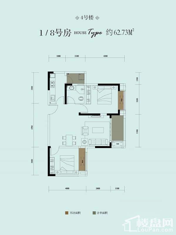 一期3号楼标准层1/8号房户型