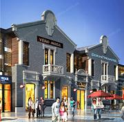 龙源湖国际广场商铺