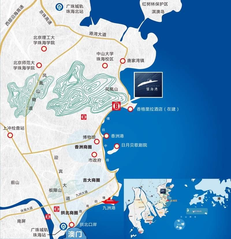 中海银海湾位置图