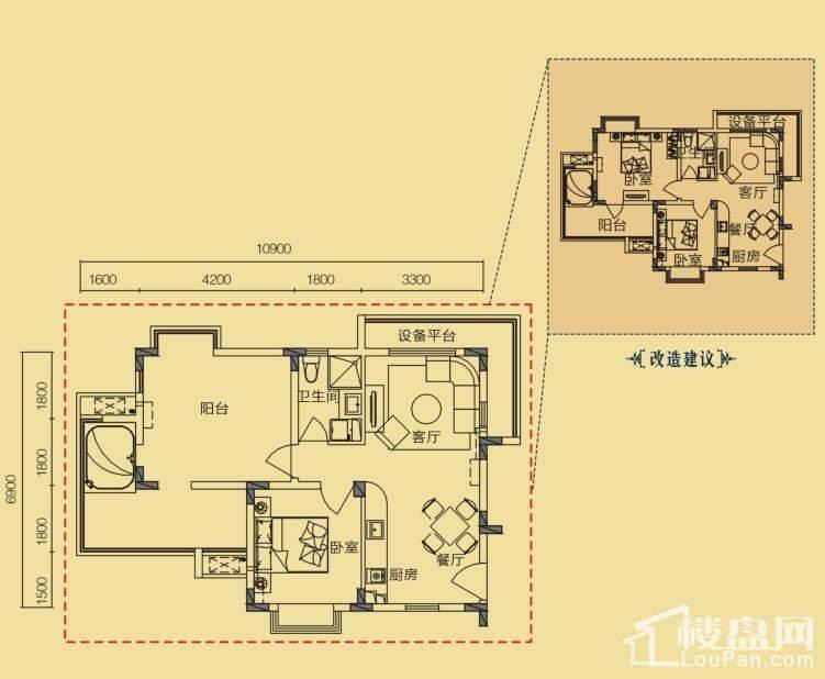 假日公寓B1户型(3期)
