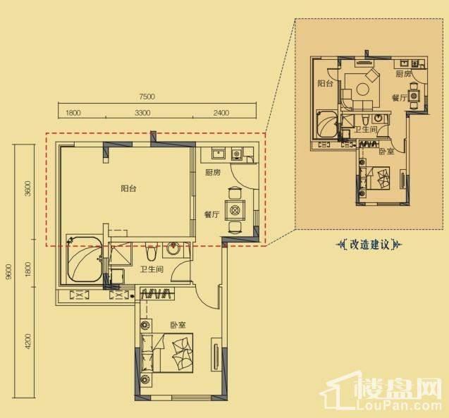 假日公寓G3户型(3期)
