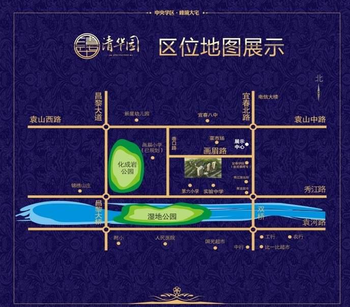 宜春清华园位置图