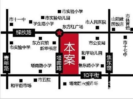东方红·国际广场位置图