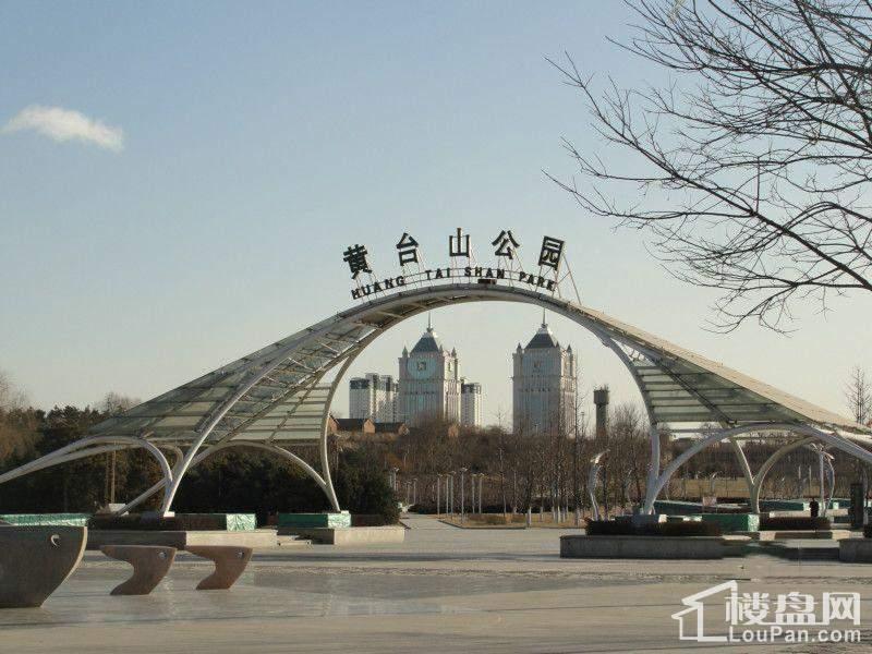 项目附近黄台山公园