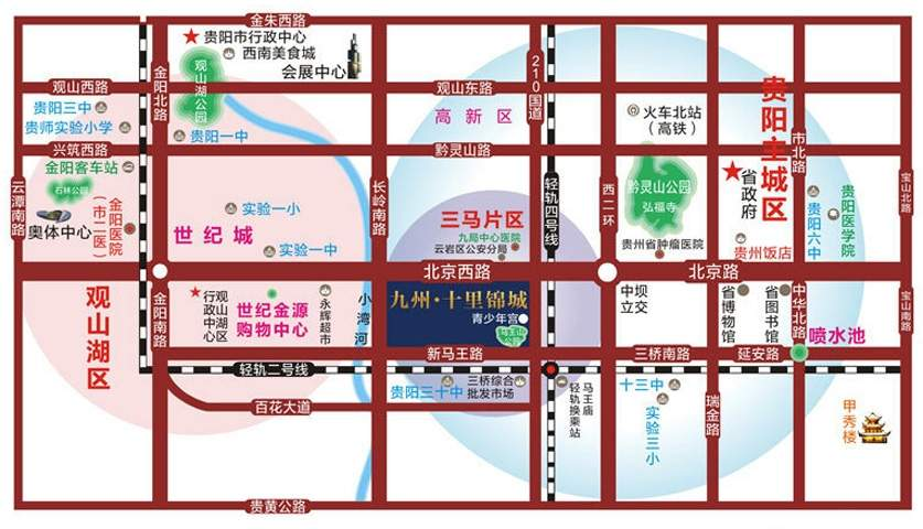 九州十里锦城位置图