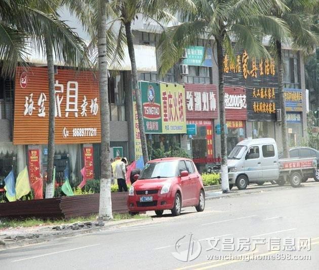 鑫源锦程商业街