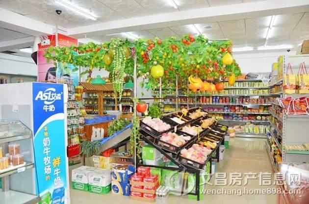 平海逸龙湾超市