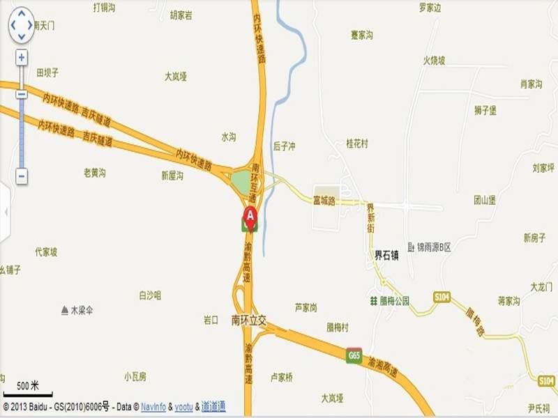 重庆飞机场到南溪