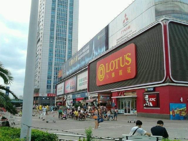 星隆国际广场配套图