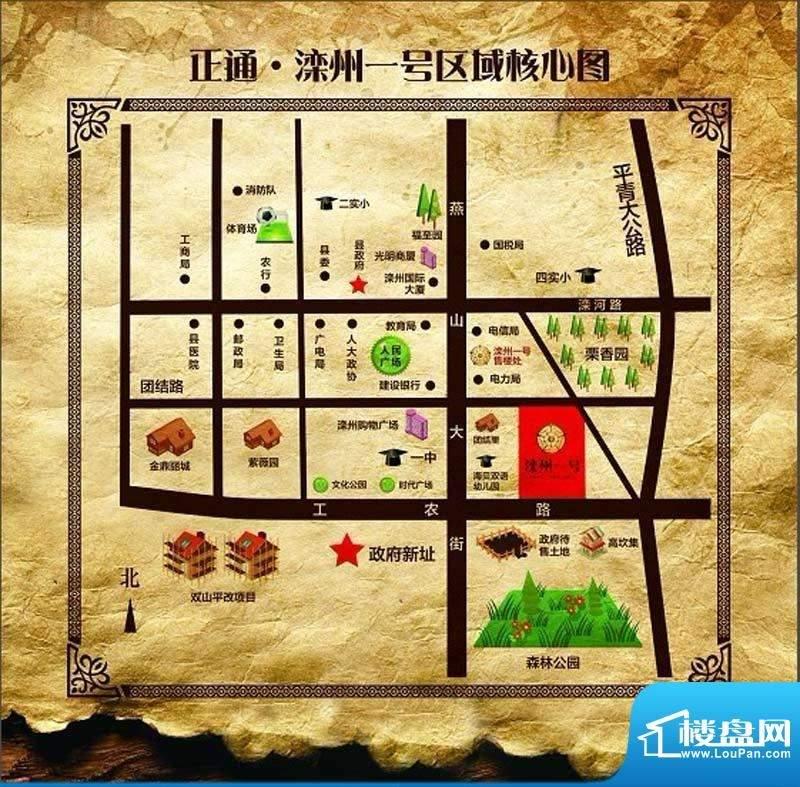 正通滦州一号位置图